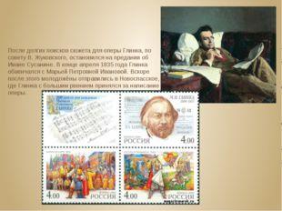 После долгих поисков сюжета для оперы Глинка, по совету В. Жуковского, остан