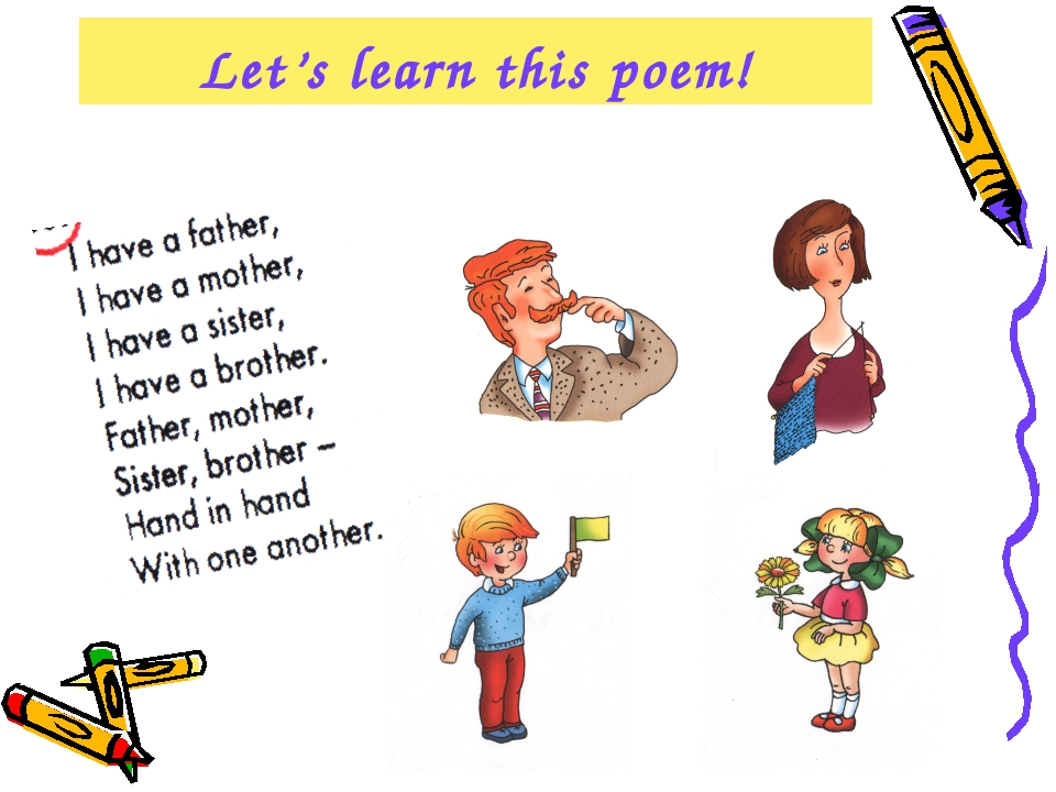 Let's learn this poem!