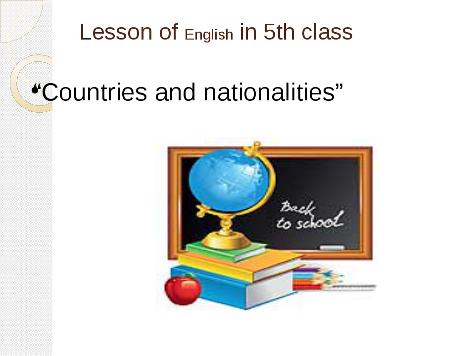 "Lesson of English in 5th class ""Countries and nationalities"""