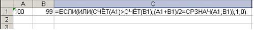 C:\Users\Пользователь\AppData\Local\pic\169_11602\0C2CDB9E5494CBF69A415BD3667DEC15.jpg