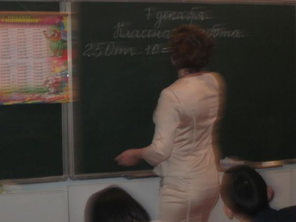 G:\Урок ЛВ\IMG_7159.JPG