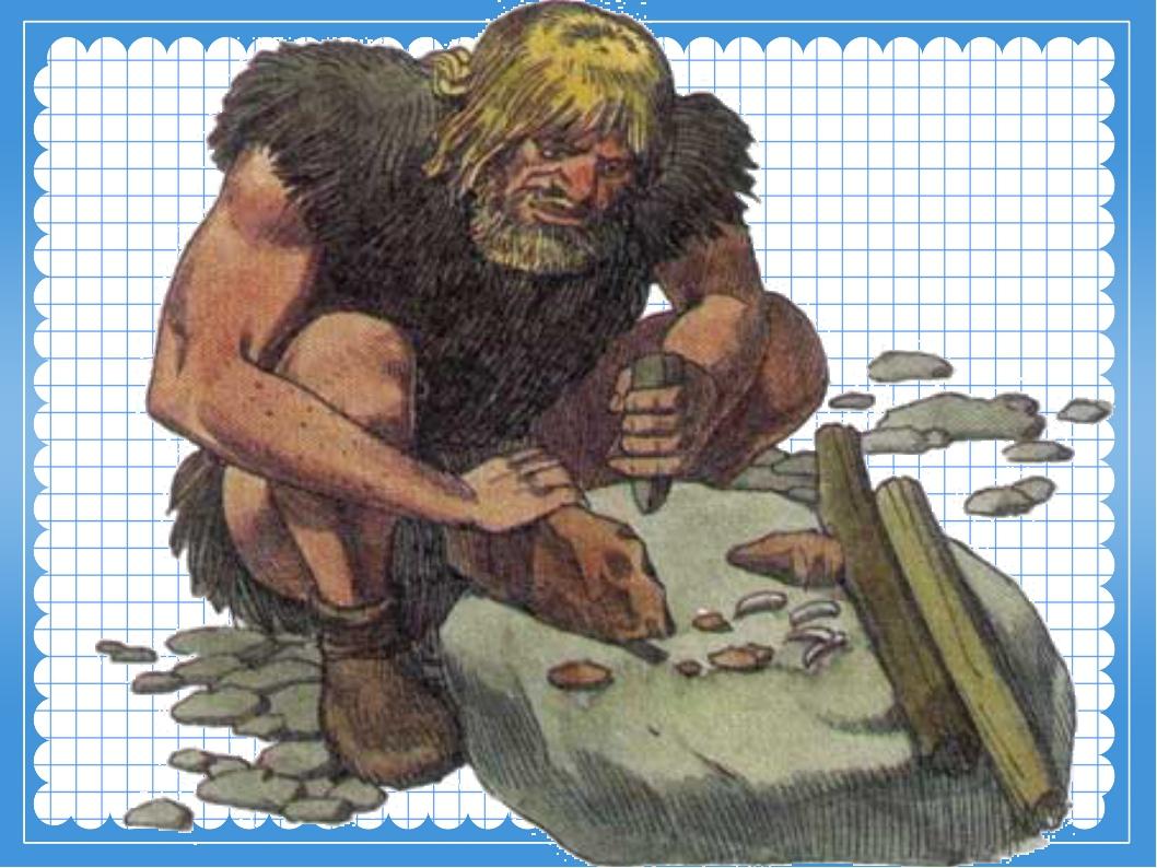 Рисунок человек с орудием труда