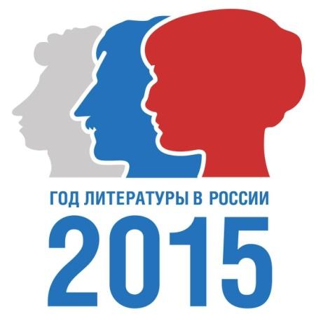 http://cdnimg.rg.ru/pril/article/107/55/89/6p_emblema.jpeg