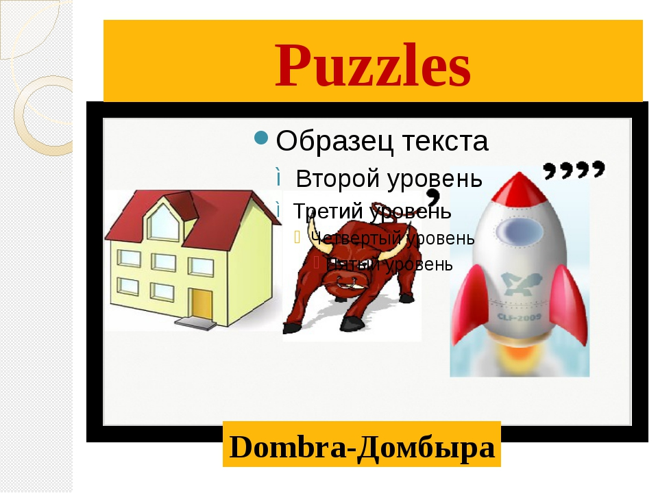 Home task: exercise III. p 67. Say in English.