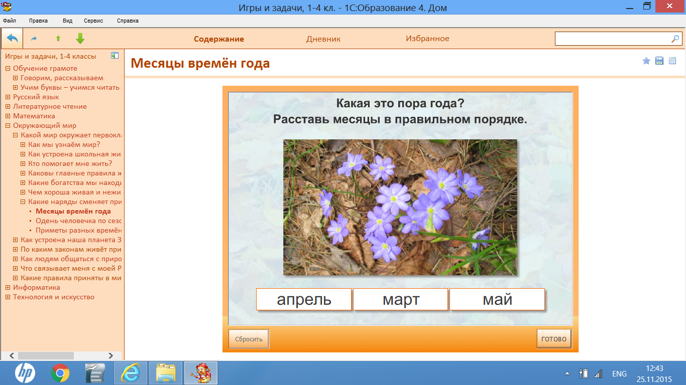 hello_html_m2d9b7164.png