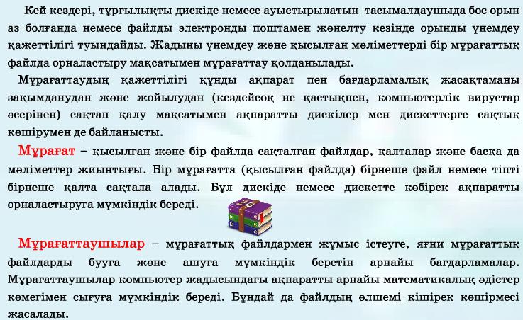 hello_html_47e8458e.png