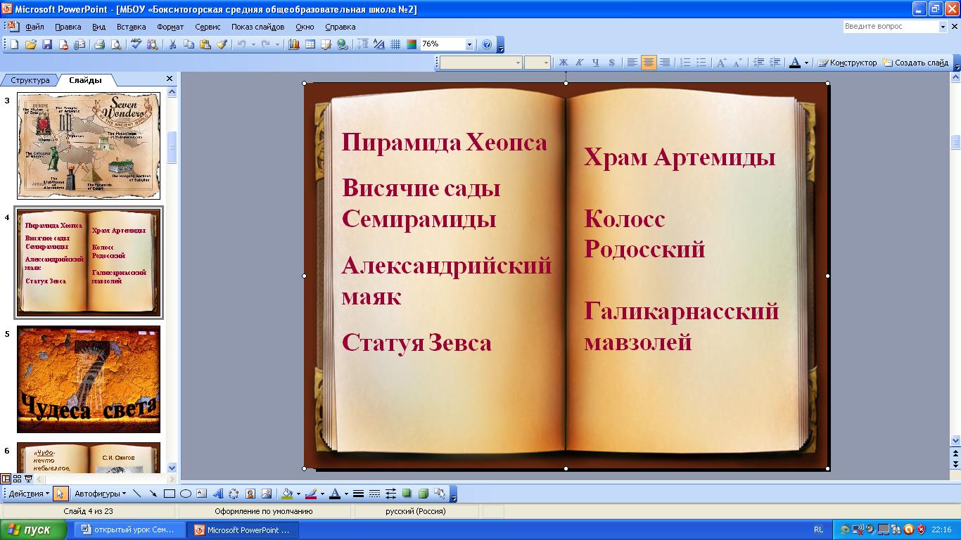 hello_html_mbf1c3eb.png