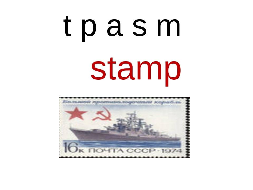 t p a s m stamp
