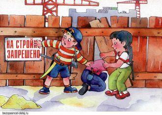Картинка об опасности строительной площадки - так делать нельзя