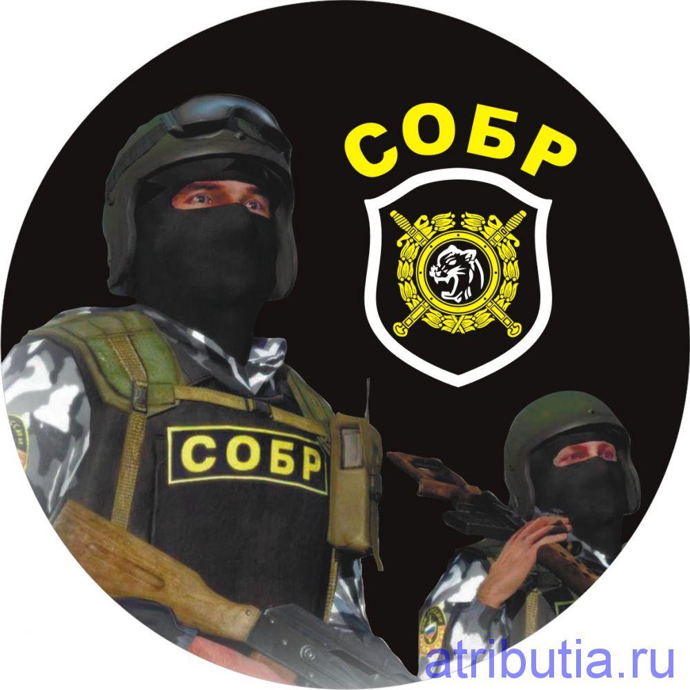 http://files.storeland.ru/web/upload/sitefiles/6/528/527693/naklejka-sobr.jpg