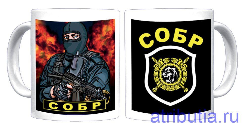 http://files.storeland.ru/web/upload/sitefiles/6/528/527694/kruzhka-sobr.jpg