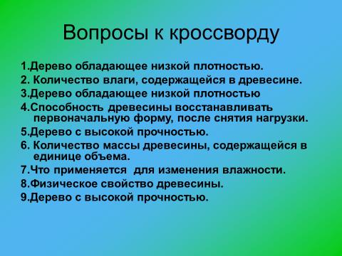 hello_html_m421701cb.png