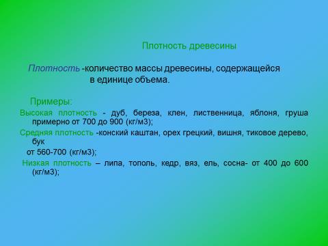 hello_html_m70e2b2ec.png