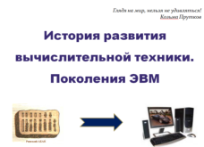 hello_html_m505a06da.png