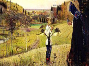 «Житие Сергия Радонежского» написано в спокойной повествовательной манере. В