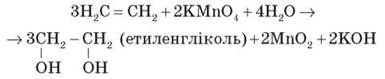 hello_html_3e99cab8.jpg