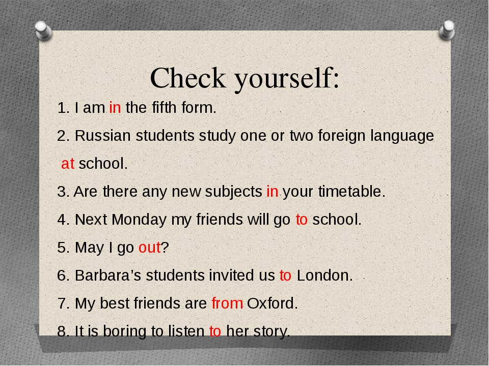 Check yourself: 1. I am in the fifth form. 2. Russian students study one or t...