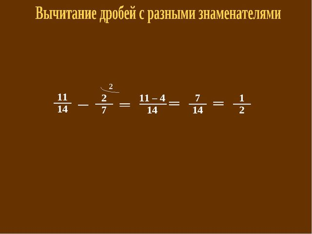 11 – 4 14 2