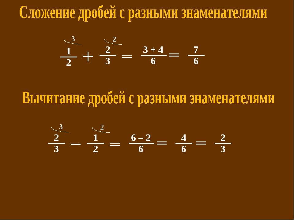 3 3 + 4 6 2 3 6 – 2 6 2