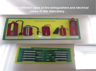 there are different types of fire extinguishers and electrical cables in the