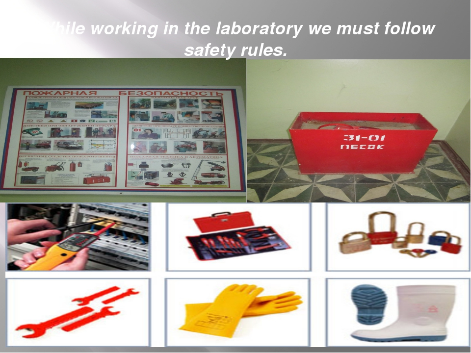 While working in the laboratory we must follow safety rules.