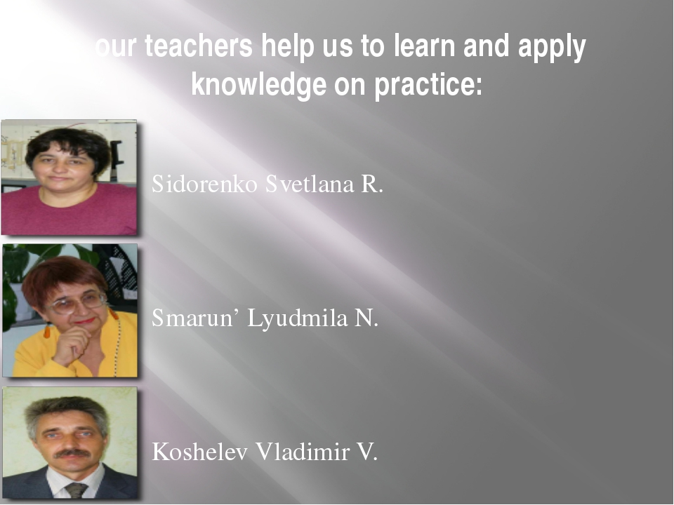 our teachers help us to learn and apply knowledge on practice: Sidorenko Sve...