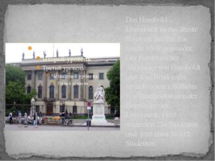 Das Humbold – Universität ist das älteste Bauwerk Berlins. Es wurde 1809 gegr