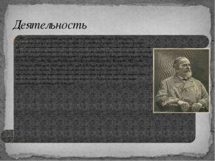 С.М.Соловьев крупнейший историк дореволюционной России. Вся научно- педагоги