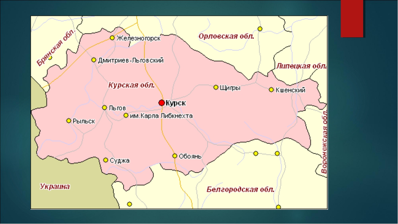 мухоловка, курск на карте россии картинки место волгограде