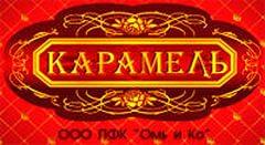 Карамель, кафе-кондитерская :: Kvels, г. Омск