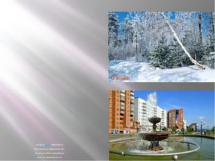 The typical winter temperature is minus twenty-two degrees below zero. The ty