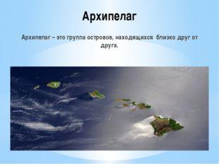 3. Моря, расположенные по окраинам суши называют… 0 А) Внутренними; Б) Окраин