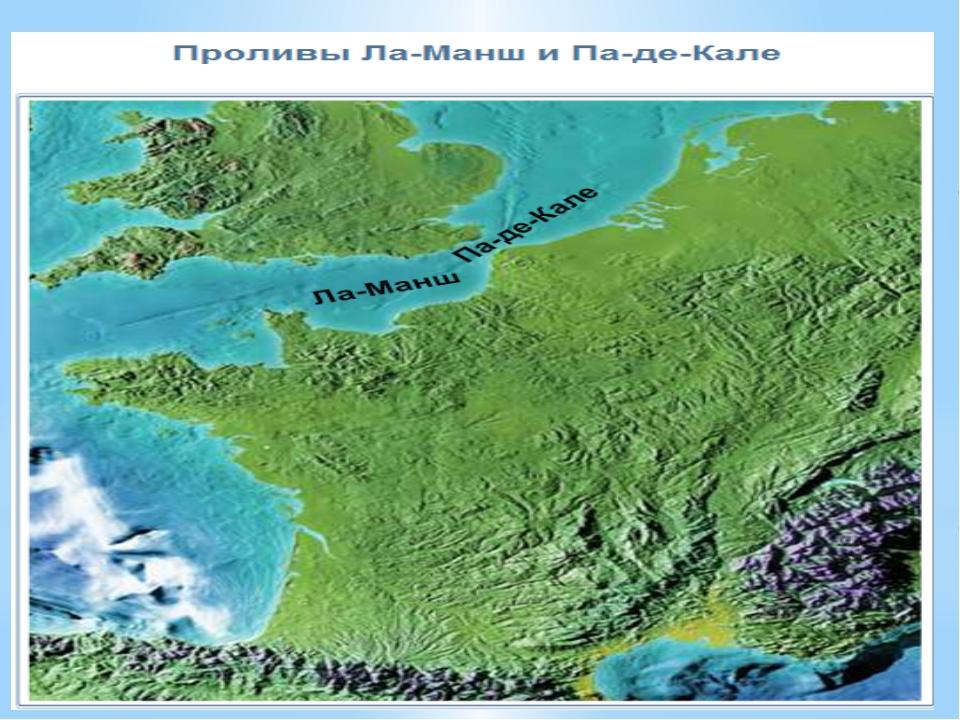 Географические координаты Объект 700с.ш. 400з.д. о.Гренландия 200ю.ш. 450в.д....