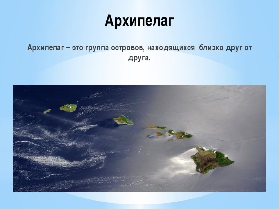 3. Моря, расположенные по окраинам суши называют… 0 А) Внутренними; Б) Окраин...