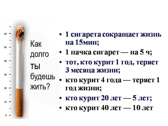 http://mediksnews.ru/alcoholizm/wp-content/uploads/2015/05/62794-pripadok-epilepticheskiy-pri-alkogolizme.jpg
