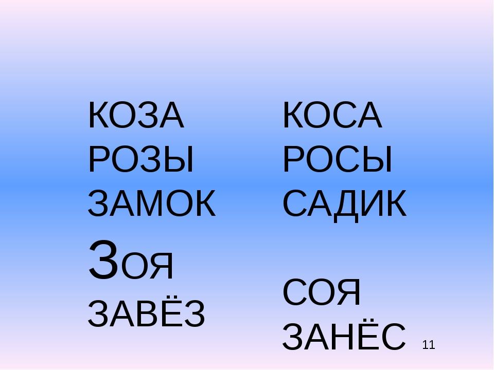 «ЗАЯЦ, ЛИСА И ПЕТУХ»