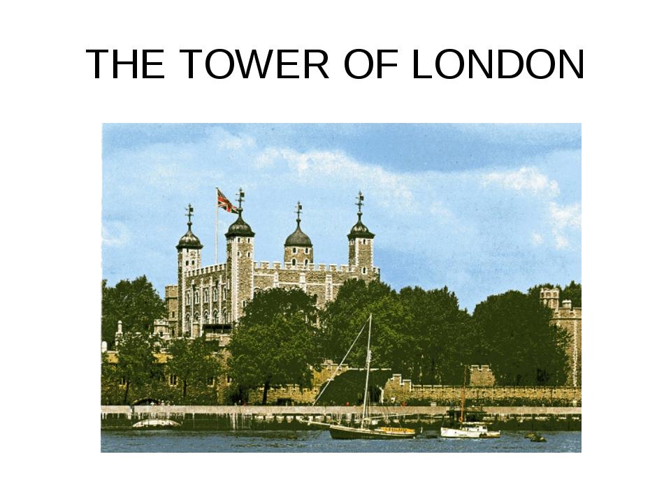 ТHE TOWER OF LONDON