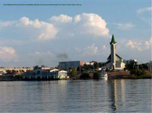 Город Набережные Челны, расположился на левом берегу реки Кама. Этот город от