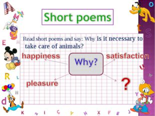 Read short poems and say: Why is it necessary to take care of animals?