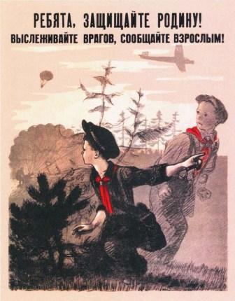 Пахомов А Ф советский художник.jpg