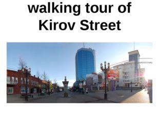 walking tour of Kirov Street