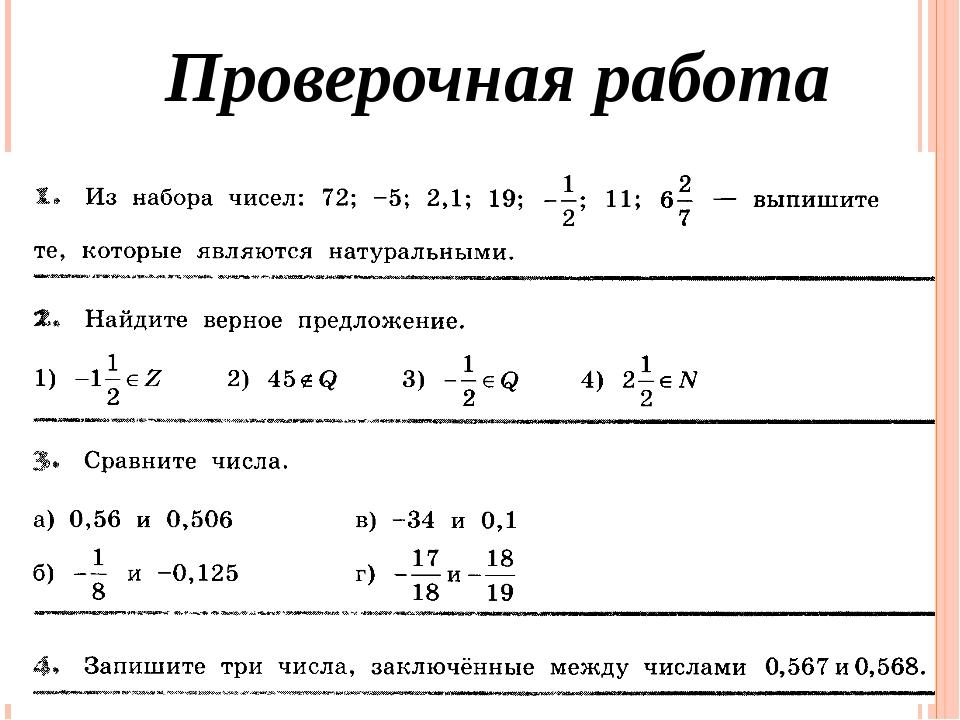 Проверочная работа Панарина В.И. Алгебра 8кл. 208 диагностич. Вариантов, 201...