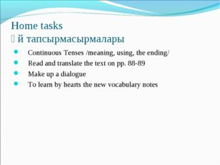 Home tasks Үй тапсырмасырмалары Continuous Tenses /meaning, using, the ending