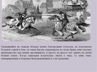 Сражавшийся на лошади обладал неким благородным статусом, он пользовался бол