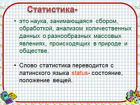 hello_html_6e54401f.png