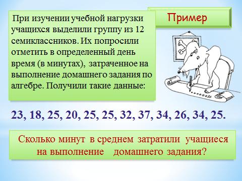 hello_html_7e7b142c.png