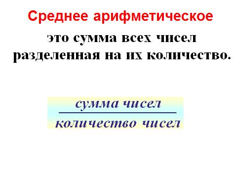 hello_html_9ae304b.png
