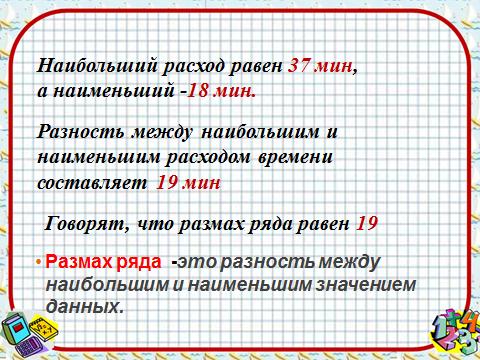 hello_html_m2fdf7b5d.png