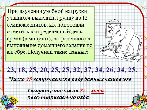 hello_html_m7e9f02d3.png