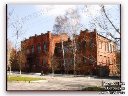 http://school--2.ru/uploads/posts/2011-12/1324066560_1286885509_sh.jpg